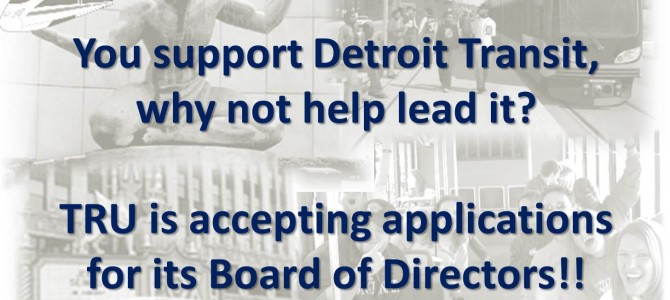 Accepting Applications for our Board of Directors!